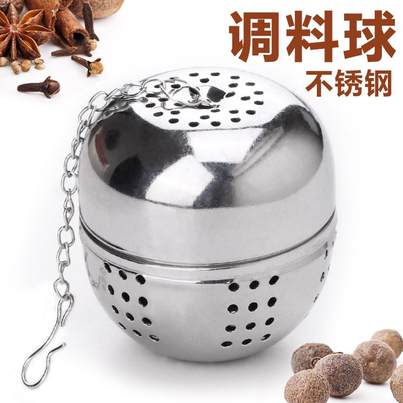 304不锈钢调料球蛋形调味罐泡茶炖肉煲汤网过滤球滤茶网厨房味宝