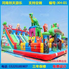 充气城堡室外大型蹦蹦床滑梯儿童户外气垫床广场游乐园淘气堡玩具