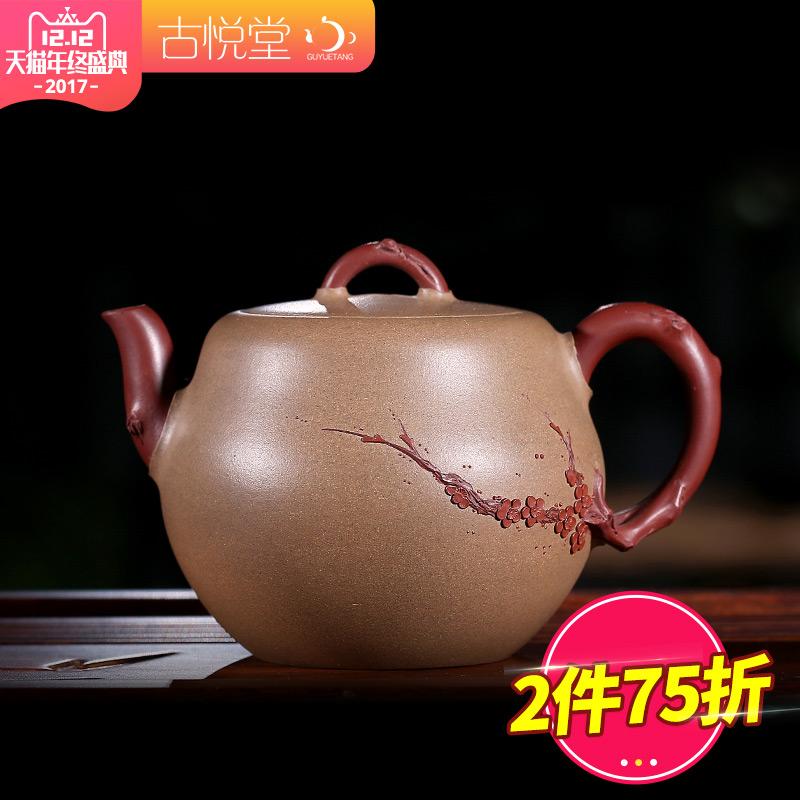 古悦堂 宜兴名家紫砂壶正品茶壶茶具工艺师吴卫兰全手工岁寒三友