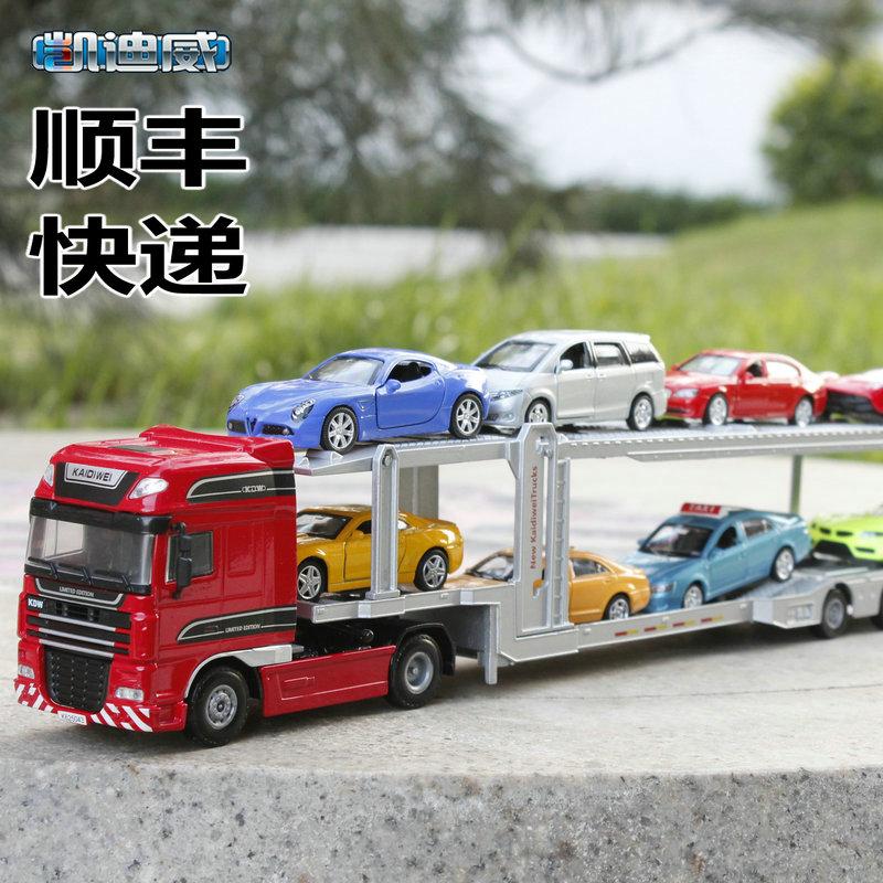 凯迪威合金车模型双层汽车运输车半挂车儿童玩具车金属车模工程车