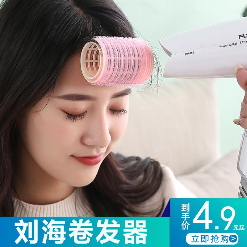空气刘海卷发筒固定神器懒人八字发卷筒蓬松睡觉定型自粘塑料夹器