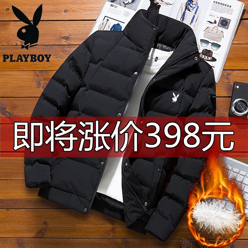 花花公子2019新品男士羽绒服短款加厚户外棉衣青年冬装保暖外套
