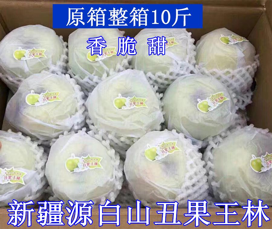 当季新疆丑果王林苹果大果原箱10斤青苹果阿克苏冰糖心苹果包邮