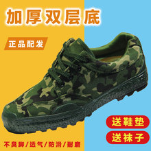 3554夏季民工鞋男士老款胶8611军训劳21黄球鞋帆布户外防滑