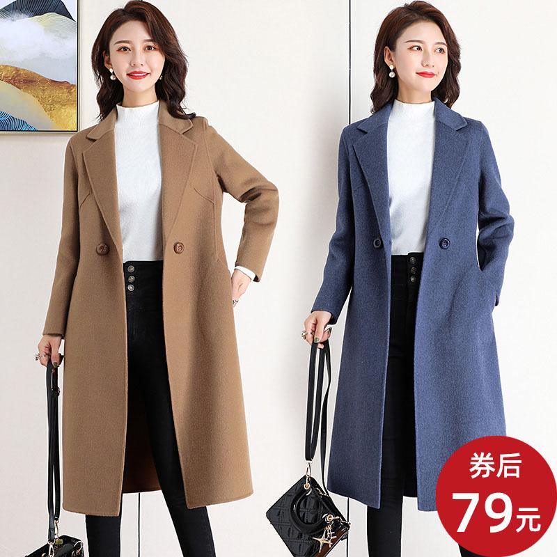 双面毛呢大衣女中长款龙凤新款韩版修身无羊绒高端秋冬装毛呢外套