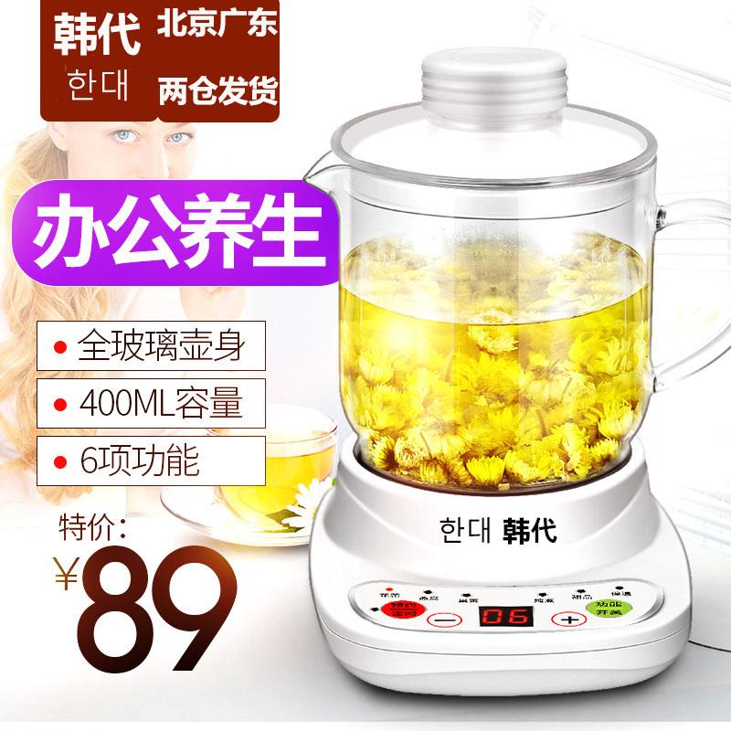 点击查看商品:迷你全玻璃养生壶花茶壶全自动煮茶器办公室电热杯小型容量0.4升