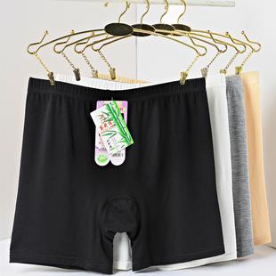 薄款安全裤防走光女夏短裤保险裤三五分裤莫代尔打底裤加肥加大码