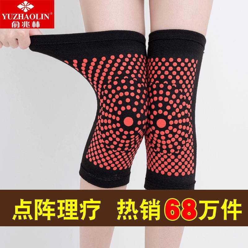 互护膝盖保护套保暖老寒腿自发热护理女士男关节冬天防寒漆盖冬季
