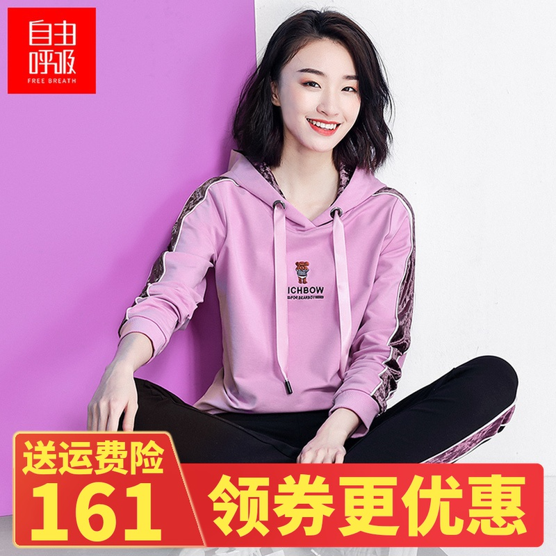 自由呼吸韩版运动服套装女2020新款春秋宽松大码卫衣两件套休闲装