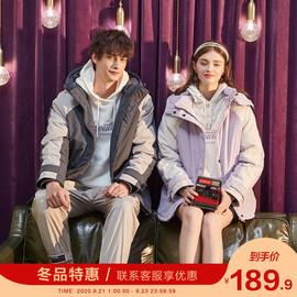 唐狮2020冬季新款情侣装棉衣男拼接宽松潮牌棉服韩版加厚保暖外套