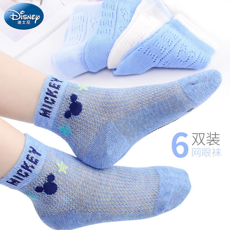 迪士尼儿童袜子男童夏季薄款非纯棉春秋7-9岁女童3-5宝宝棉袜短袜