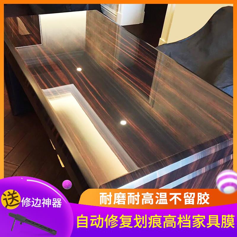 高档家具贴膜实木餐桌子茶几大理石桌面家居透明保护膜耐高温自粘