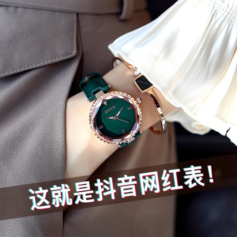 GUOU正品手表女时尚潮流防水简约个性抖音网红ins风新款女士手表