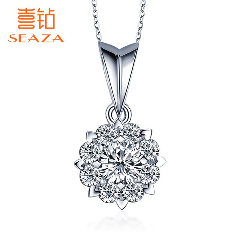 喜钻 钻石项链女正品18k金真钻1克拉效果吊坠套链锁骨链钻石吊坠