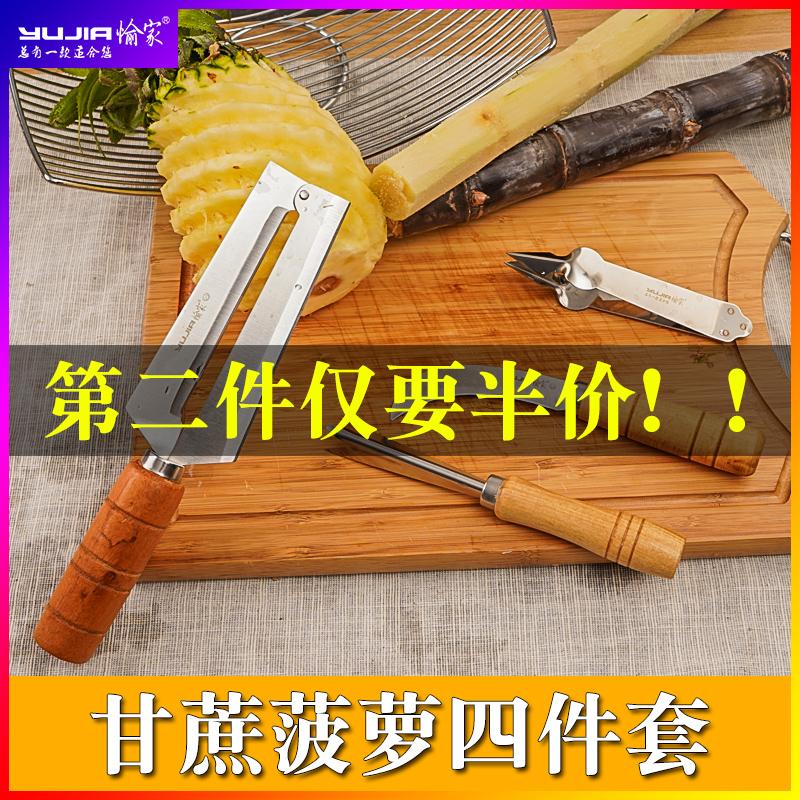 甘蔗刀削皮刀商用水果刀具削皮刀加大号加厚切削甘蔗刀可拆开磨刀