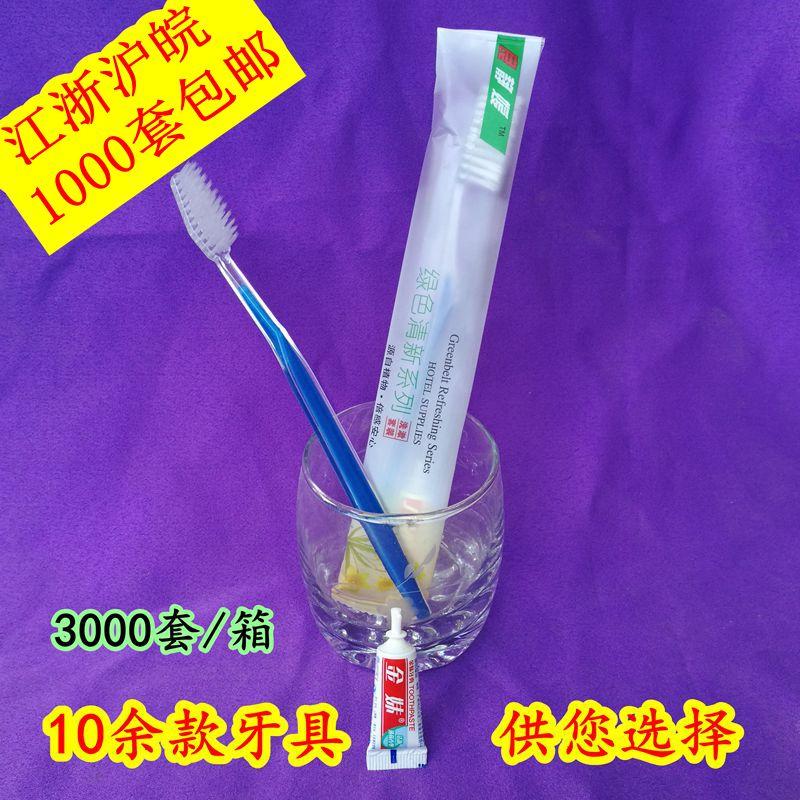 酒店客房用品牙具 宾馆一次性牙刷牙膏二合一 家用旅行洗漱套装