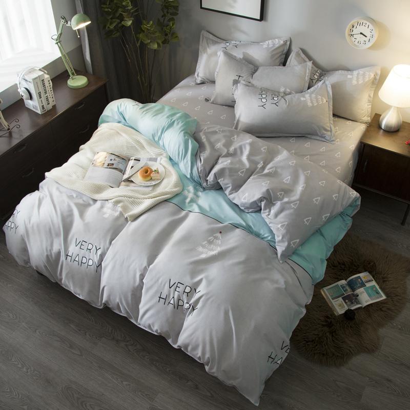 大学生宿舍床三件套床上用品单人1.2m床单四件套被单被罩1.8米男