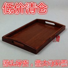 木托盘长方形带手把茶盘木质实ge11家用创xe清仓处理价