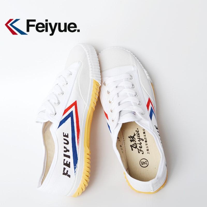 飞跃田径鞋运动鞋立定跳远专用鞋中考鞋武术鞋经典小白鞋劳动鞋