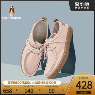 暇步士2019春新款专柜同款系带女休闲鞋B2I03AM9