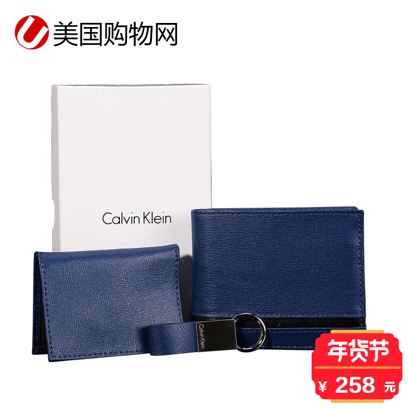 Calvin Klein/卡尔文克雷恩男士时尚拼接CK短款钱包商务钱夹皮夹