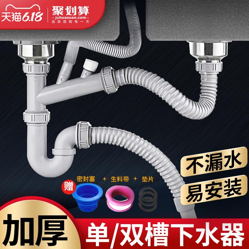 厨房洗菜盆下水管管道配件水槽双槽水池器洗碗池排水管子套装塞子