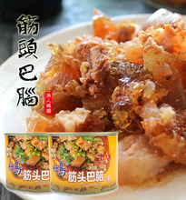 竹岛筋头sh1脑牛肉牛ng10g*1熟食肉类罐头开盖即食,两份包邮