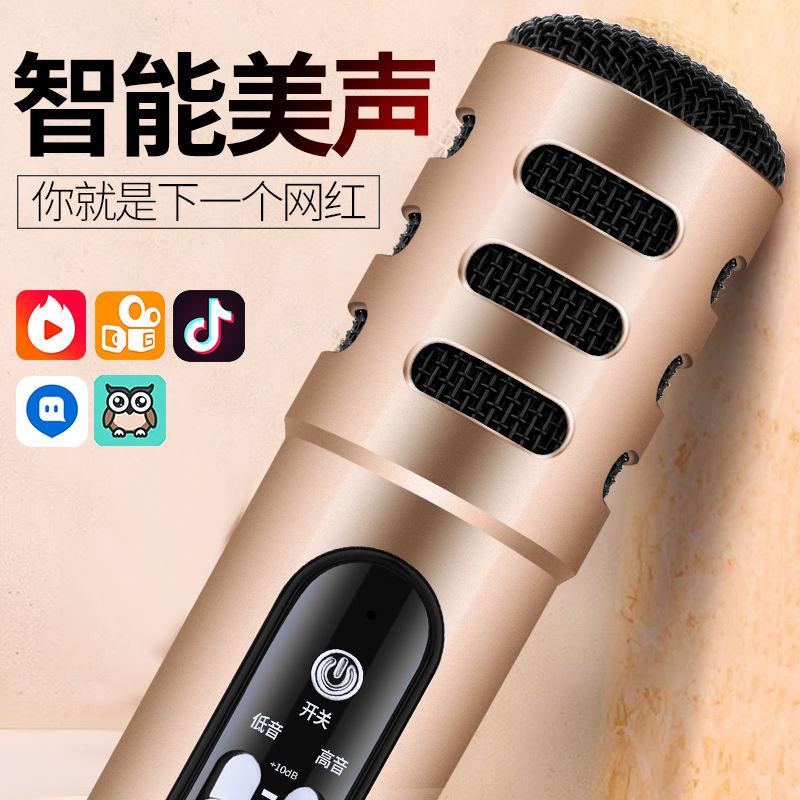 唱歌神器全民K歌苹果主播华为手机麦克风话筒K歌内置声卡抖音直播