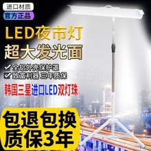 超亮长条12vled夜ss8摆地摊4lr车专用照明低压直流节能户外灯