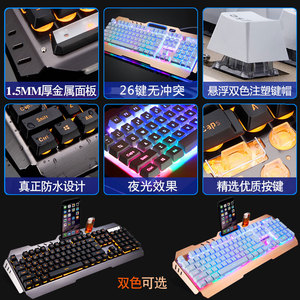 Wrangler mechanical feel keyboard mouse headset three-piece suit wired computer notebook gaming peripherals mouse and ke