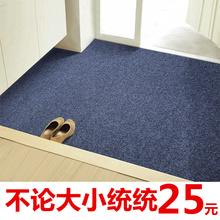 可裁剪门厅地毯门垫脚垫进ri9定制门前88门家用吸水
