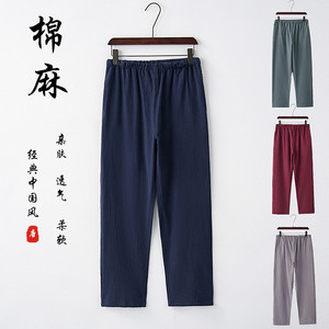 Chinese style cotton and linen men's pants spring and autumn loose straight linen cotton pants men's men's large size casual summer thin section trousers