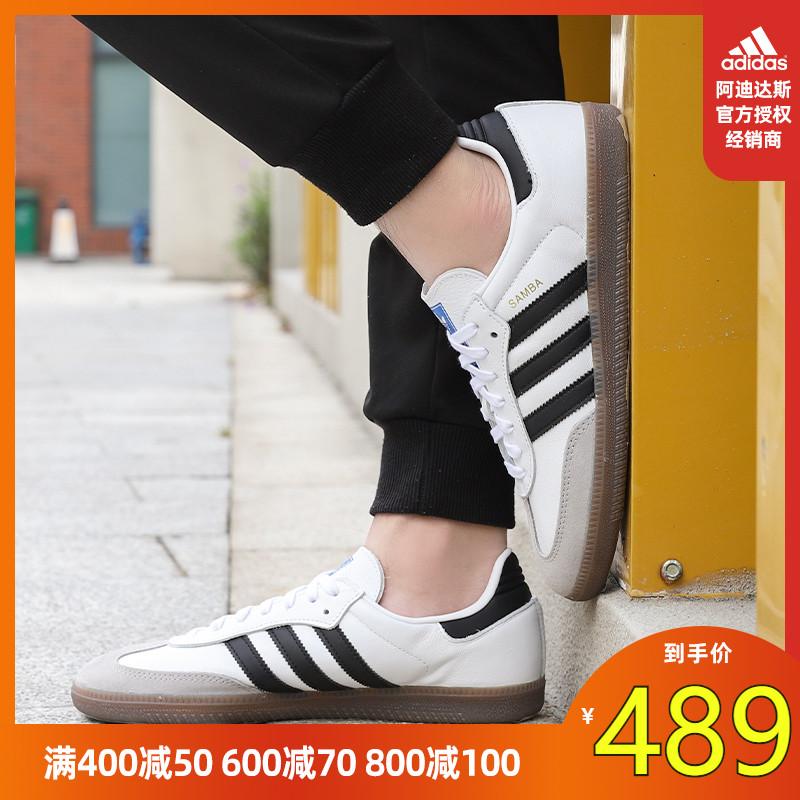 包邮adidas阿迪达斯三叶草19新品男鞋低帮休闲鞋板鞋 B75806