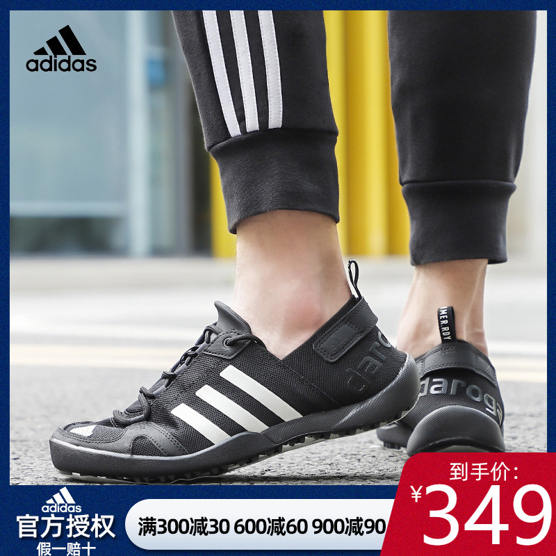 adidas阿迪达斯官网官方授权20夏新品男户外溯溪鞋涉水鞋FY1784