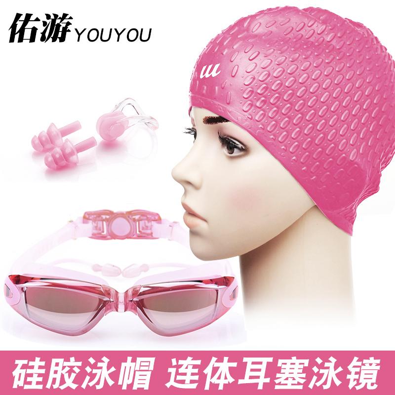 佑游硅胶泳帽女男女成人长发游泳帽防水帽大号护耳帽泳镜装备套装