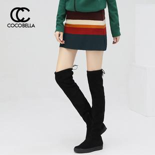 预售COCOBELLA秋新品复古撞色条纹A字短裙女百搭针织半身裙DS597