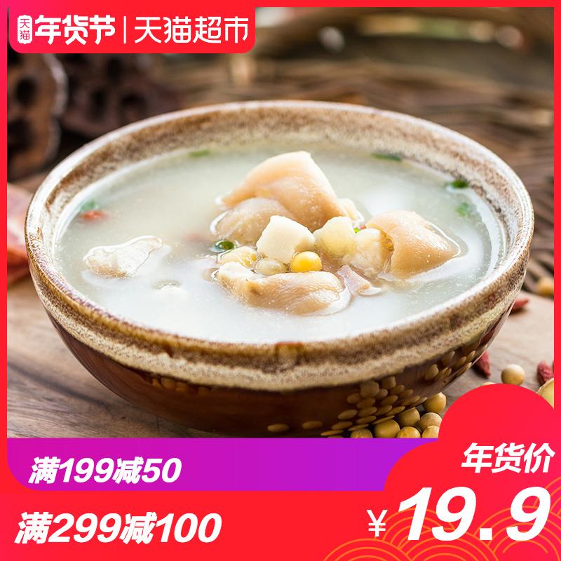 倍有滋茯苓山药猪手豆汤(速冻熟制)500g 半成品菜