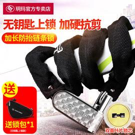 玥玛自行车锁链条锁防盗锁山地车锁铁链子锁摩托电动车锁抗剪加长