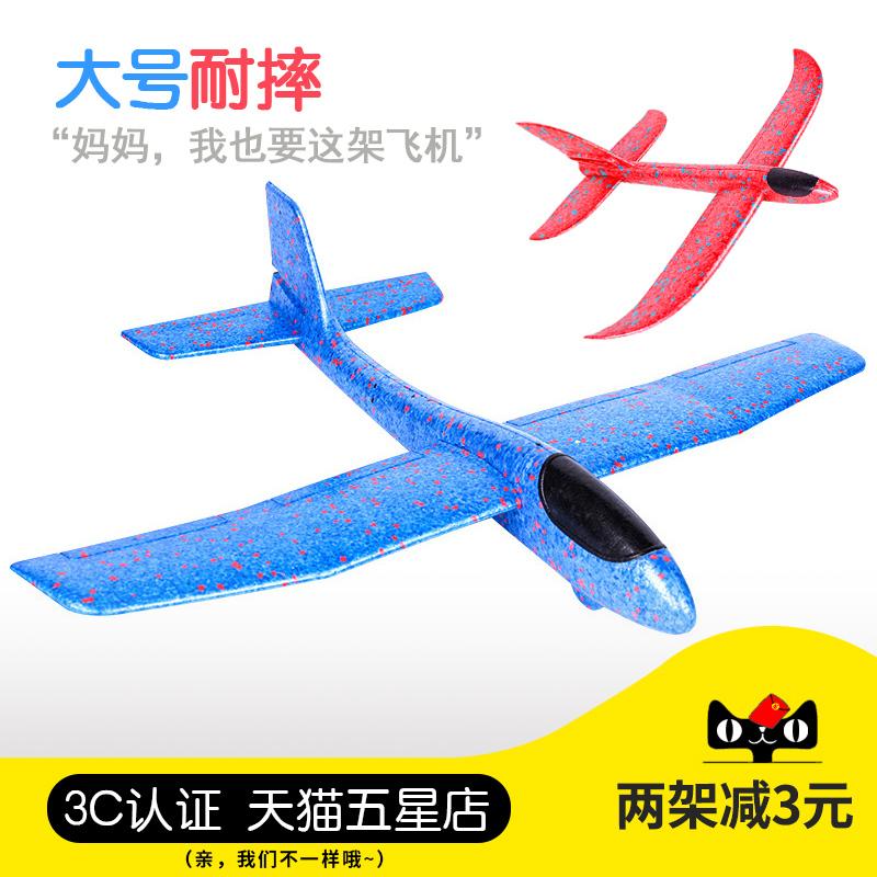 乐尔思手抛飞机泡沫户外网红回旋模型拼装航模滑翔机飞盘儿童玩具