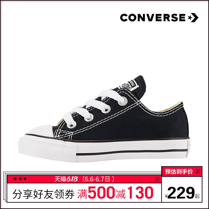 Converse匡威童鞋夏季婴童男童女童经典常青款亲子低帮儿童帆布鞋