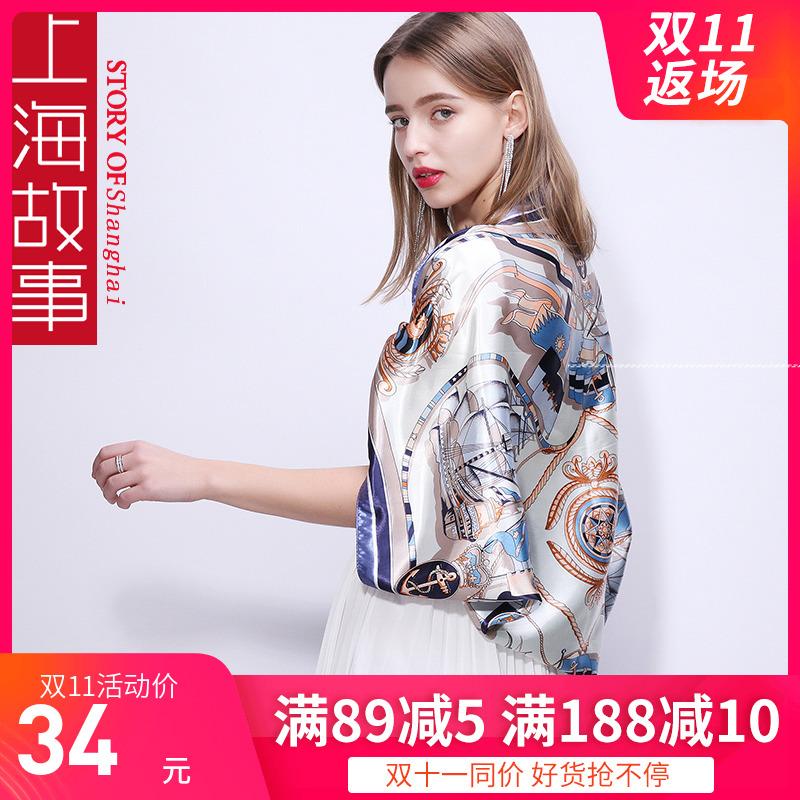 上海故事丝巾女大方巾秋款洋气时尚披肩秋冬围巾妈妈款中年礼盒装