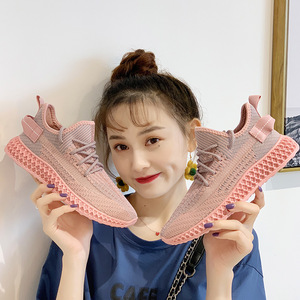 Coconut shoes women 2019 summer and autumn new Korean version of the wild flying knit sneakers female students running casual shoes women's shoes