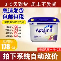 【保税】现货英国爱他美白金版2段6-12月Aptamil奶粉 800g