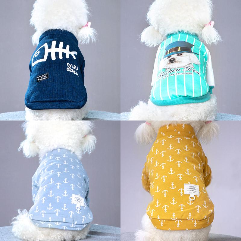 宠物狗狗猫咪衣服秋装中小型犬泰迪法斗冬装服饰保暖比熊四季卫衣
