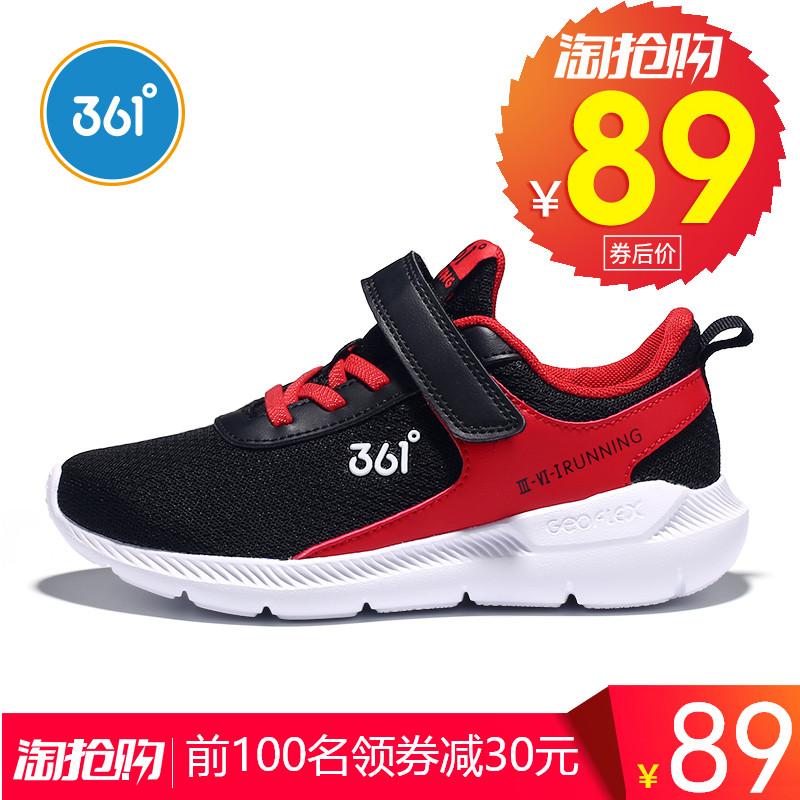 361童鞋2020新款春季中大童儿童品牌网皮面防水男童男孩运动鞋子