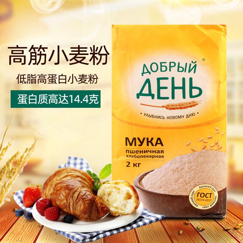 俄罗斯面粉原装进口高筋面包粉 饺子粉烘焙原料4斤蛋白质含量14.4