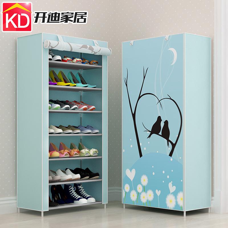简易鞋架多层钢管特价组装防尘家用小鞋架学生宿舍收纳经济型鞋柜