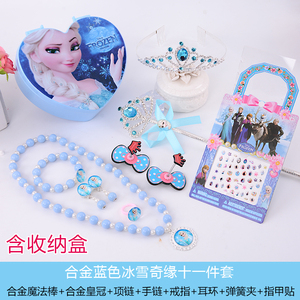 Children's Frozen Magic Wand Hair Jewelry Set Princess Necklace Bracelet Crown Jewelry Box Hair Clip Earrings Gift