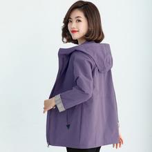 妈妈春装ag1020新ri女装新式洋气高贵中年短式女士风衣短外套