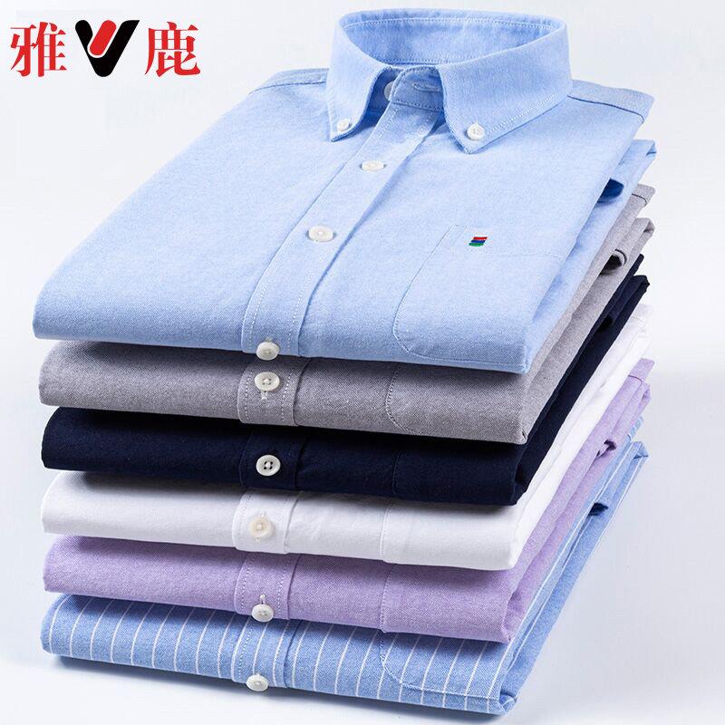 雅鹿秋季男士休闲修身牛津纺半袖衬衫长袖韩版短袖白衬衣男装寸衣